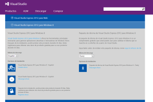 visual estudio2012
